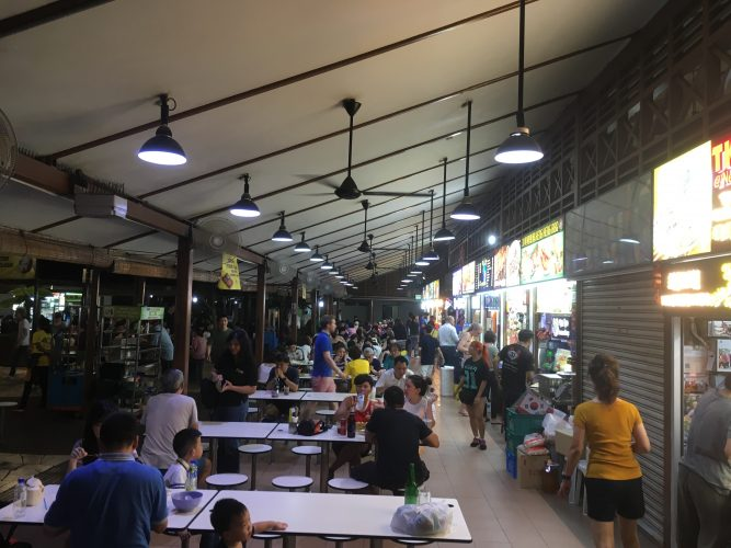 One of the many hawker centers found all over the city.