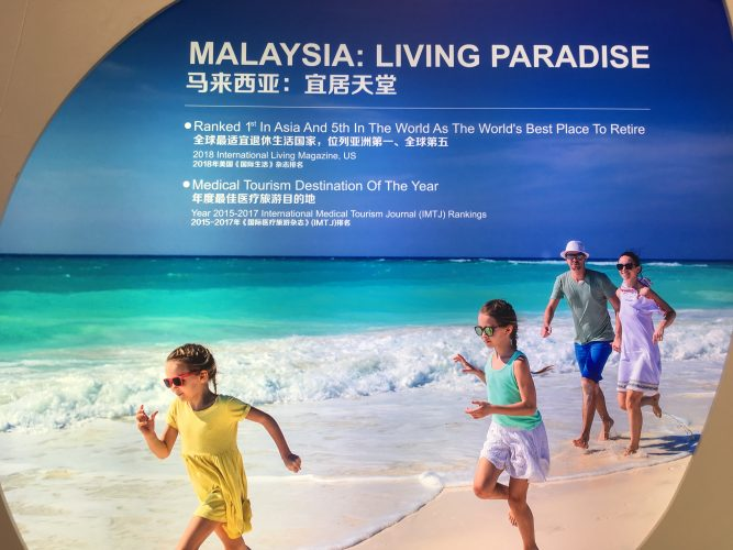 Apparently, one goal is to promote the apartments to retired people from abroad.