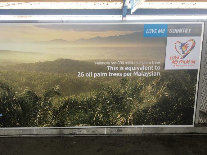 Love my palm oil...