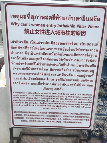 As in Myanmar, women are not allowed to enter certain sites. Here's why.
