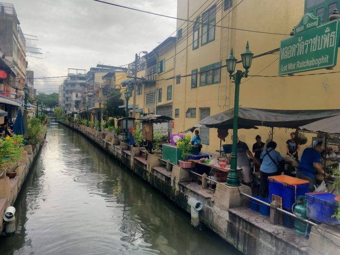 We really enjoyed wandering around central Bangkok, with its many canals.